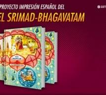 Anuncio sobre la nueva edición del Srimad Bhagavatam