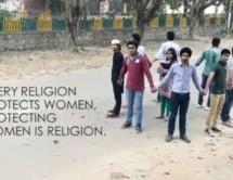 VIDEO: Toda Religión Protege a la Mujer, Proteger a la Mujer es Religión