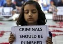 Bárbaro Ataque Sexual a Devota en Vrindavan, Petición de firmas.
