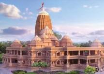 ISKCON Jagannatha Puri, Gran Convocatoria para el Nuevo Projecto