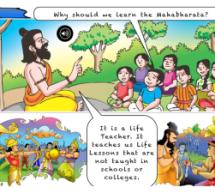 Nueva Propuesta Multimedia del Mahabharata Lanzada para la generación iPad