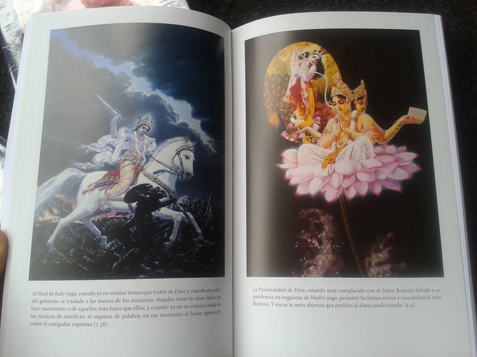 Las láminas en color, cuyo arte fue supervisado personalmente por Srila Prabhupada
