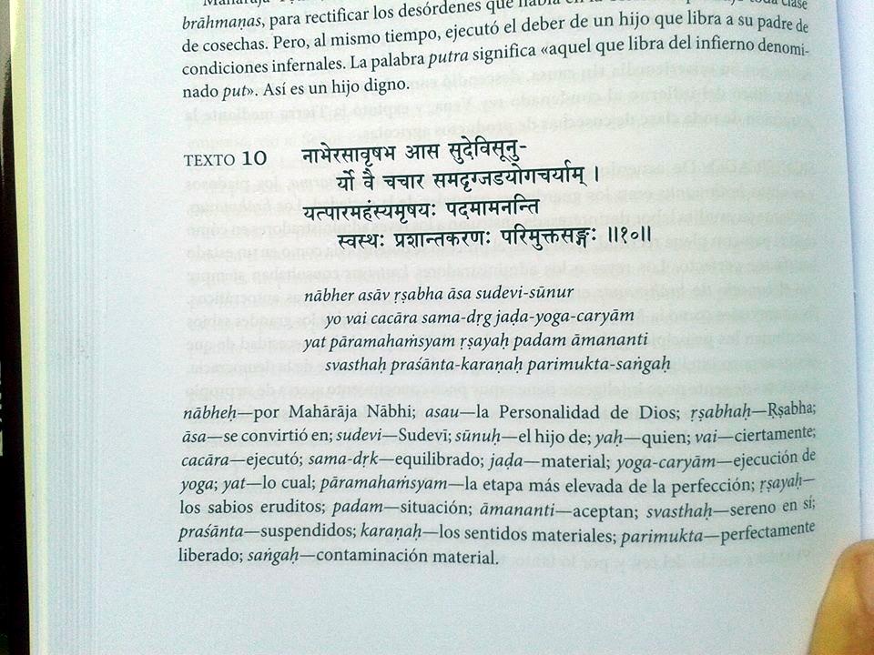 Nuevo diseño en los textos del Srimad Bhagavatam