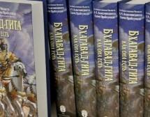 Principal cadena de librerías Rusa ofrece los libros de Srila Prabhupada