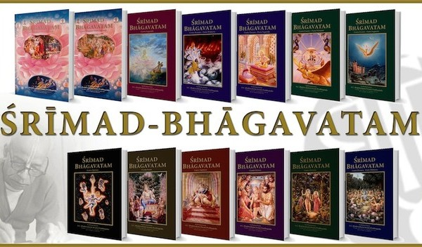Bhagavatam, Lista su Segunda Impresión de lujo