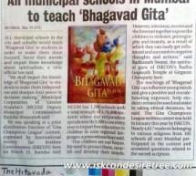 """INDIA: Todas las escuelas municipales de Mumbai enseñan """"Bhagavad Gita"""""""